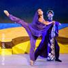 Aladin - Theater Lüneburg