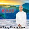 Bild VorTrag mit Meister Da Tong Shi Zun