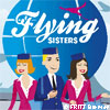 Flying Sisters  -  Travestie - Musical