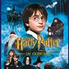 Harry Potter und der Stein der Weisen - in Concert