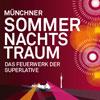 M�nchner Sommernachtstraum - The BossHoss, SDP, Marlon Roudette, Stefanie Heinzmann