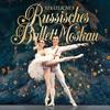 Bild Staatliches Russisches Ballett Moskau - Schwanensee