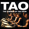 TAO - The Samurai Of The Drum