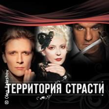 Gefährliche Liebschaften - Russisches Musical in BREMEN * Metropol Theater Bremen,