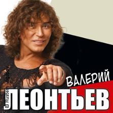 Valery Leontiev in MÜLHEIM AN DER RUHR * Stadthalle Theatersaal,