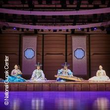 Korea meets Dresden   Dresdner Musikfestspiele 2020