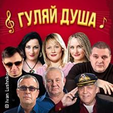Guljaj Dusha: Russisches Chanson in NEUWIED BEI KOBLENZ * Stadthalle Heimathaus,
