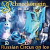 Russian Circus on Ice - Schneekönigin on Ice
