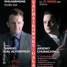 Arseniy Chubachin, Samuel Gal Alterovich - Nationalorchester der Republik Baschkortostan