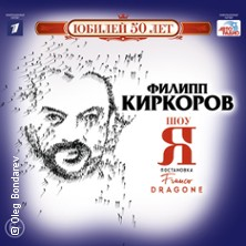 Philipp Kirkorov - Tour 2018 in LEMGO * Lipperlandhalle,