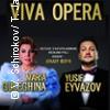 Viva Opera! - Maria Guleghina&Yusif Eyvazov