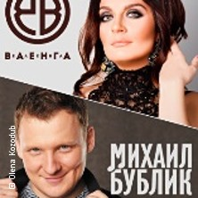 Elena Vaenga & Michail Bublik in Dortmund, 03.10.2017 - Tickets -