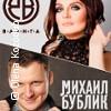 Bild Elena Vaenga & Michail Bublik