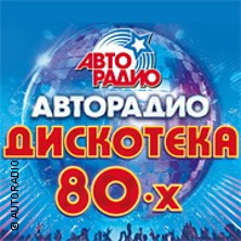 Autoradio Discoteka 80 in Stuttgart, 08.02.2020 -