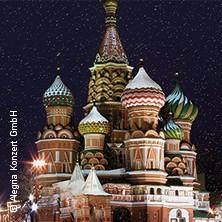 Moskauer Kathedralchor