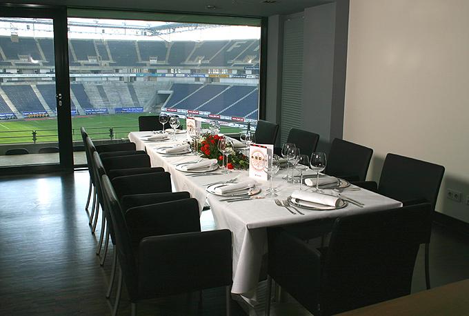 commerzbank arena frankfurt vip informationen. Black Bedroom Furniture Sets. Home Design Ideas