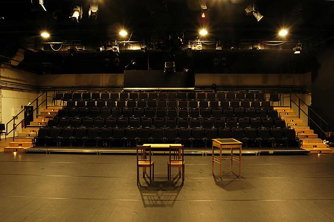 Schaubühne Berlin Tickets Bei Eventim