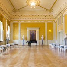 Foyer um drei - Das Meininger Theater