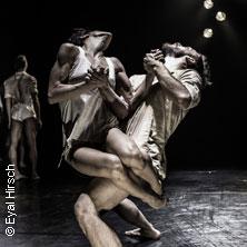 Kibbutz Dance Company