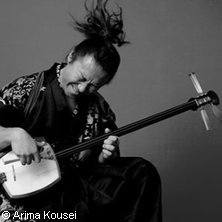 Ohno Keisho - Shamisen in SEELZE * St. Martin-Kirche,