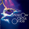 Moscow Circus On Ice: Sensation