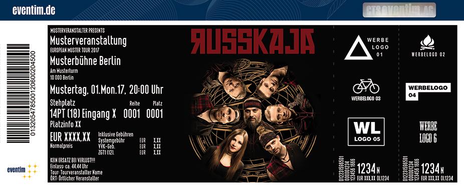Karten für Russkaja: Kosmopolitour 2017 in Salzburg