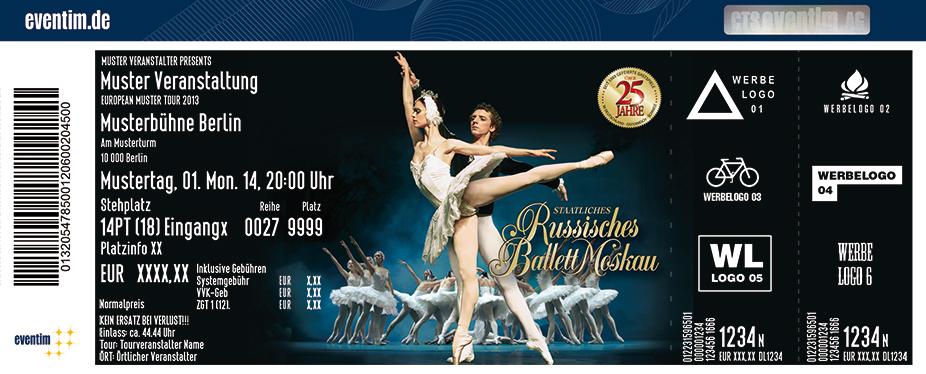 Staatliches Russisches Ballett Moskau Karten für ihre Events 2017