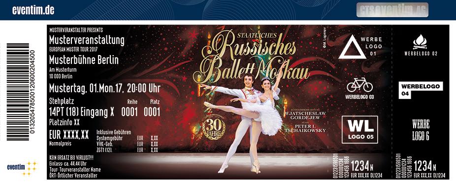 Karten für Staatliches Russisches Ballett Moskau - Der Nussknacker in Münster