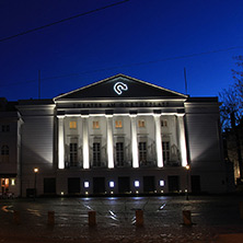 Theater Baden Baden Tickets